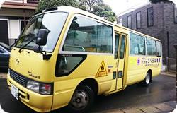 学園バスのイメージ